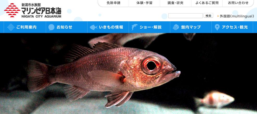 スクリーンショット 2015-03-19 21.51.01