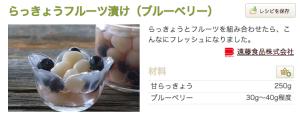 スクリーンショット 2015-04-05 12.41.00