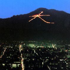 五山の送り火の豆知識から見える場所やホテルまで紹介します!